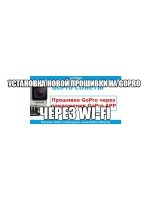Установка новой прошивки на GoPro через Wi-Fi
