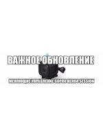 GoPro Hero4 Session обновление прошивки