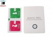 Защитное стекло объектива для DJI Mavic Pro | JSR