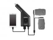 Компактное автомобильное зарядное для квадрокоптера DJI Mavic 2 Pro/Zoom   PGYTECH