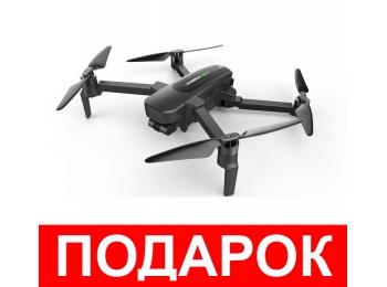 Квадрокоптер Hubsan H117S Zino Pro