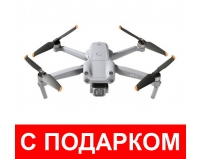 Квадрокоптер DJI AIR 2S