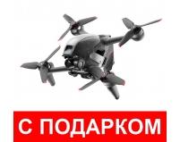 Гоночный квадрокоптер DJI FPV