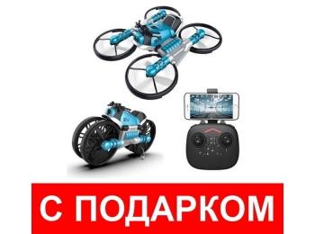 Квадрокоптер трансформер мотоцикл Leap 2 в 1
