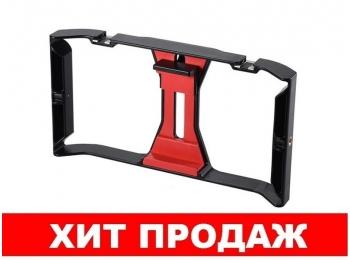 Ручной стабилизатор для телефона   Poloz