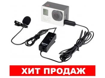 Микрофон для GoPro Hero3/Hero4 BY-GM10 | BOYA