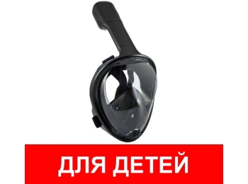 Детская полнолицевая маска для снорклинга с креплением для экшн-камер EasyBreath (черная)