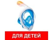 Детская полнолицевая маска для снорклинга с креплением для экшн-камер EasyBreath (голубая)