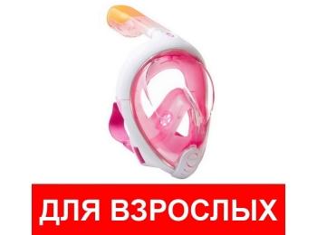Полнолицевая маска для снорклинга с креплением для экшн-камер EasyBreath (розовая)