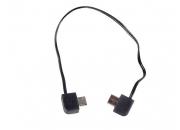 Кабель USB-Micro для питания от стедикама | FeiyuTech
