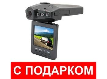 Видеорегистратор Artway HD Portable DVR With 2.5 TFT