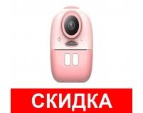Детский фотоаппарат с моментальной печатью GSMIN Print Camera (Розовый)