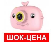 Детский цифровой фотоаппарат с селфи камерой GSMIN Кит (Розовый)