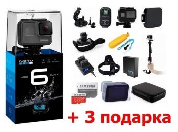 Профессиональный комплект с GoPro Hero 6 Black + 3 подарка