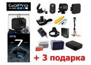 Профессиональный комплект с GoPro Hero 7 Black + 3 подарка