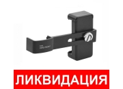 DJI Osmo Pocket крепление для телефона | Telesin