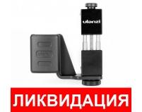 Адаптер под телефон для DJI Osmo Pocket | PGYTECH