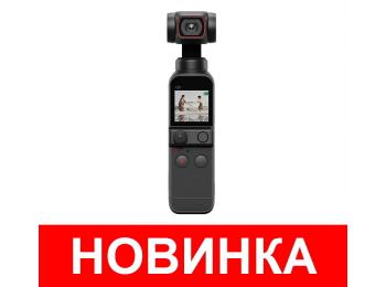 Экшн камера DJI Osmo Pocket 2