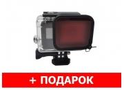Защитный бокс с фильтром для дайвинга к GoPro Hero5/Hero6/Hero7 Black | Telesin