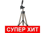Штатив для телефона и камер Hama Star 5