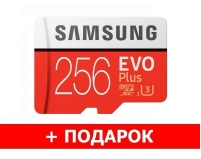 Samsung microSDXC 256GB MB-MC256GA | Карта памяти 256GB для записи 4K/5K камер