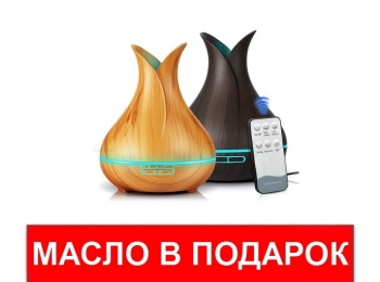 Увлажнитель воздуха Air Humidifier с пультом ДУ