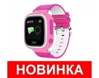 Детские часы Smart Baby Watch GPS Q80 (розовый)