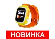 Детские часы Smart Baby Watch GPS Q80 (желтый)