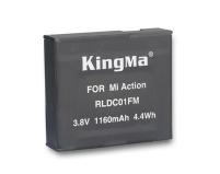 Аккумулятор для экшн-камеры Xiaomi MiJia 4K Action Camera | KingMa
