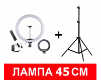 Кольцевая лампа 45 см + пульт + штатив 2 метра | Ring Light