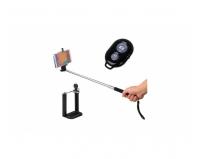 Монопод для телефона с пультом управления