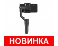 Электронный трёхосевой стедикам Feiyu Vlog Pocket для смартфона   FeiyuTech