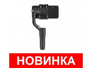 Электронный трёхосевой стедикам Feiyu Vlog Pocket для смартфона | FeiyuTech