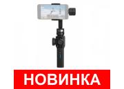 Электронный трёхосевой стедикам Zhiyun Smooth 4 для смартфона   Zhiyun Tech