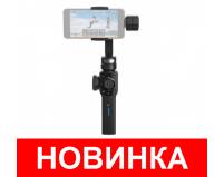 Электронный трёхосевой стедикам Zhiyun Smooth 4 для смартфона | Zhiyun Tech