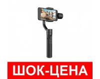 Электронный трёхосевой стедикам Xiaomi YI Smartphone Gimbal для смартфона | Xiaomi