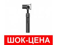 Электронный трёхосевой стедикам Xiaomi Yi Handheld Gimbal для экшн-камер Xiaomi | Xiaomi