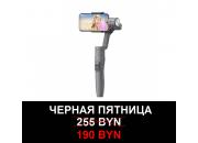 Электронный трёхосевой стедикам Vimble 2 для смартфона | FeiyuTech