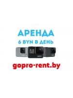 Не хочется покупать? - Возьмите экшн-камеру GoPro в аренду!