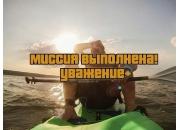 Из Беларуси к Черному морю по воде: цель достигнута!