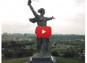 Аэросъёмка: Волгоград