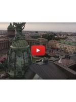 Пролет над Санкт-Петербургом