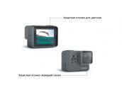 Защитные пленки дисплея и объектива для экшн-камер GoPro Hero5/Hero6/Hero7 | Telesin