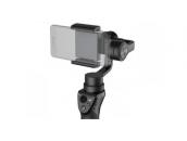 Электронный трёхосевой стедикам DJI Osmo Mobile для смартфона   DJI