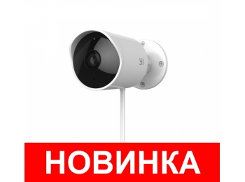 IP-камера внешнего видеонаблюдения YI Outdoor Camera 1080P | Xiaomi