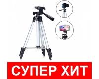 Штатив для телефона и камер Weifeng WT-3110A