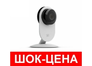 IP-камера видеонаблюдения Yi Home Camera 1080P | Xiaomi