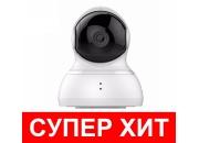 IP-камера видеонаблюдения YI Dome Camera 360° 1080P | Xiaomi