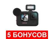 Экшн-камера GoPro Hero9 Black
