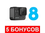 Экшн-камера GoPro Hero8 Black (CHDHX-801)
